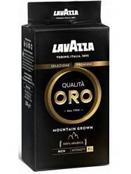 Кофе молотый LavazzaQualita Oro Moun 250гр. 100% Арабика, Лавацца Оригинал Италия!