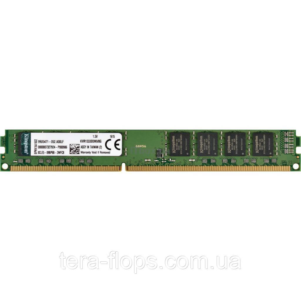 Оперативна пам'ять Kingston DDR3 8GB 1333MHz (KVR1333D3N9/8G) Б/У