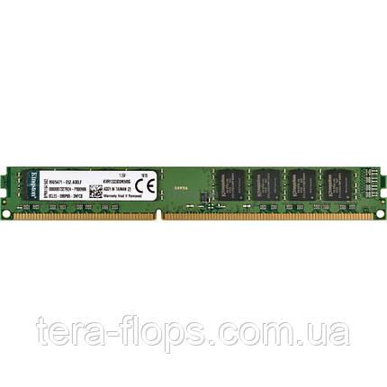 Оперативна пам'ять Kingston DDR3 8GB 1333MHz (KVR1333D3N9/8G) Б/У, фото 2