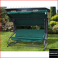 Качели садовые с навесом Bonro Garden (зеленый) Трехместные До 260 кг Большые Раскладные Для дома и на дачу