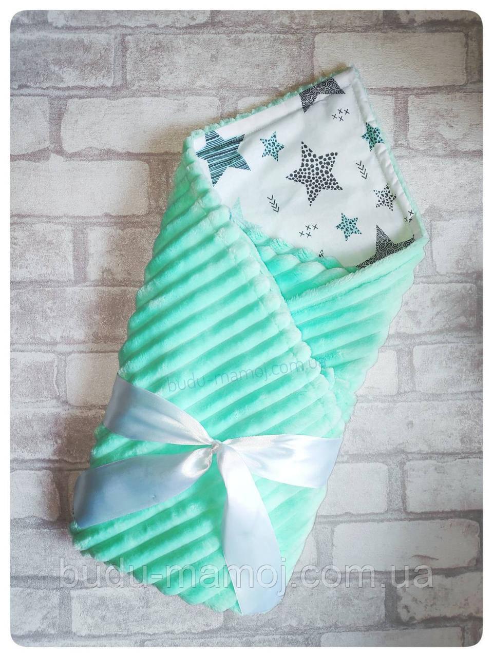 Летний конверт одеяло для новорожденного плюш Минки + хлопок Польша 100*80
