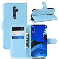 Чехол Luxury для Oppo Reno 2 книжка голубой
