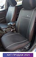 Чохли на Dacia з Екошкіри Чорні універсальні