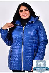 Красивая женская куртка с капюшоном весна осень размер 54-70