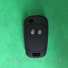 Чехол на корпус выкидного ключа для OPEL INSIGNIA (Опель Инсигния) 2 - кнопки
