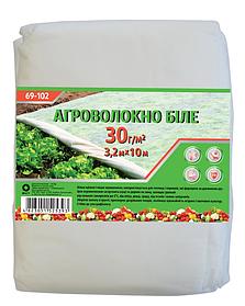 Агроволокно в пакете Украина белое П-30 3.2 х 10 м (69-102)