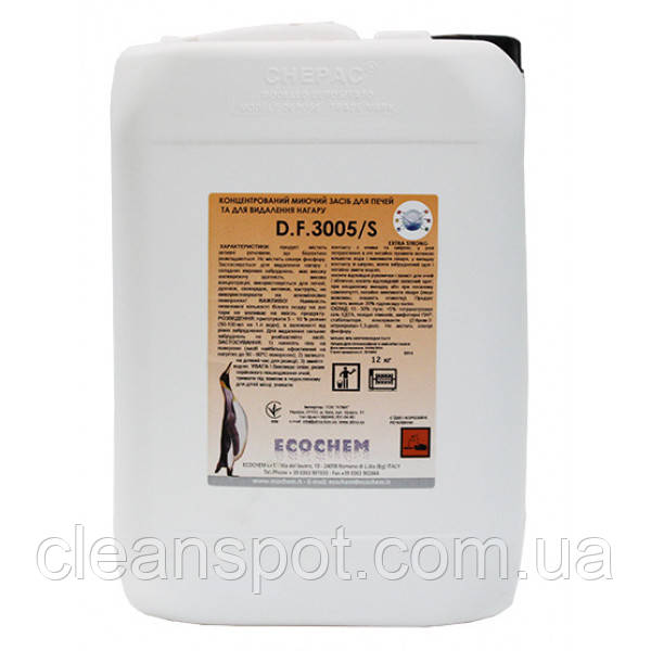 Средство моющее для удаления нагара 12кг.  D.F.3005/S