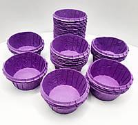 Бумажная одноразовая форма для кексов фиолетовая с усиленным бортом 55х35