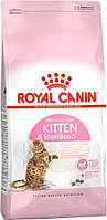 Сухой корм для стерилизованных котят до 12 месяцев Royal Canin Kitten Sterilised 400 г (3182550805155), фото 1