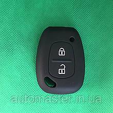 Чехол на ключ Рено Трафик Renault Trafic , Kangoo,Master 2 кнопки черный