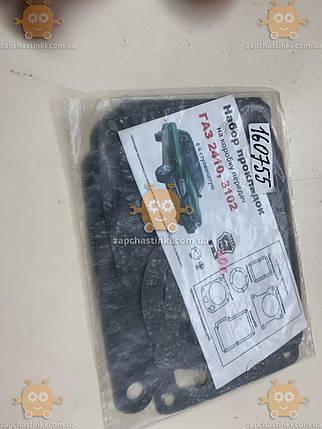 Прокладки 4-ступенчатой КПП ВОЛГА (комплект) паронит (пр-во Украина) З 510313, фото 2