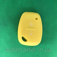 Чехол на ключ Рено Трафик Renault Trafic , Kangoo,Master 2 кнопки желтый