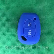 Чехол на ключ Рено Трафик Renault Trafic , Kangoo,Master 2 кнопки синий