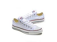 Кеди Converse Style All Star Білі низькі (37р) Тотальний розпродаж
