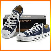 Кеди Converse Style All Star Сині низькі (35-45р.) Тотальний розпродаж