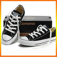 Кеды Converse Style All Star Черные низкие (45р) Тотальная распродажа