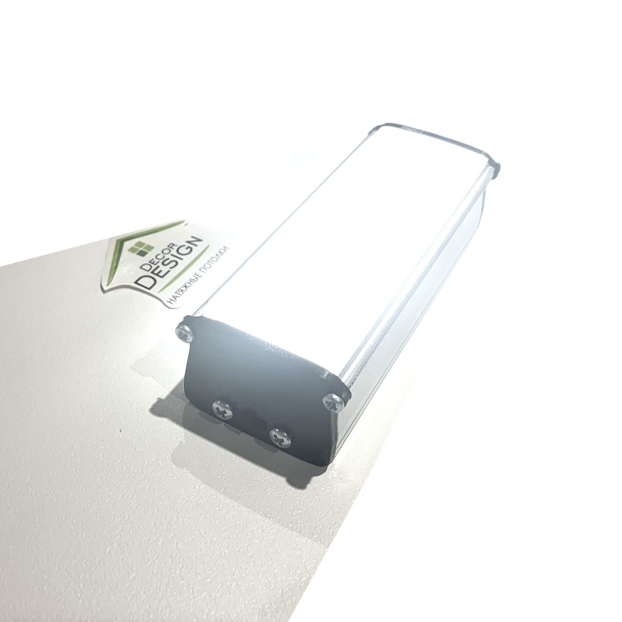 "Промо матеріал ""LIGHT LINE 30mm"" з АКБ"