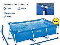 INTEX 28271, каркасный бассейн 260 x 160 x 65 см