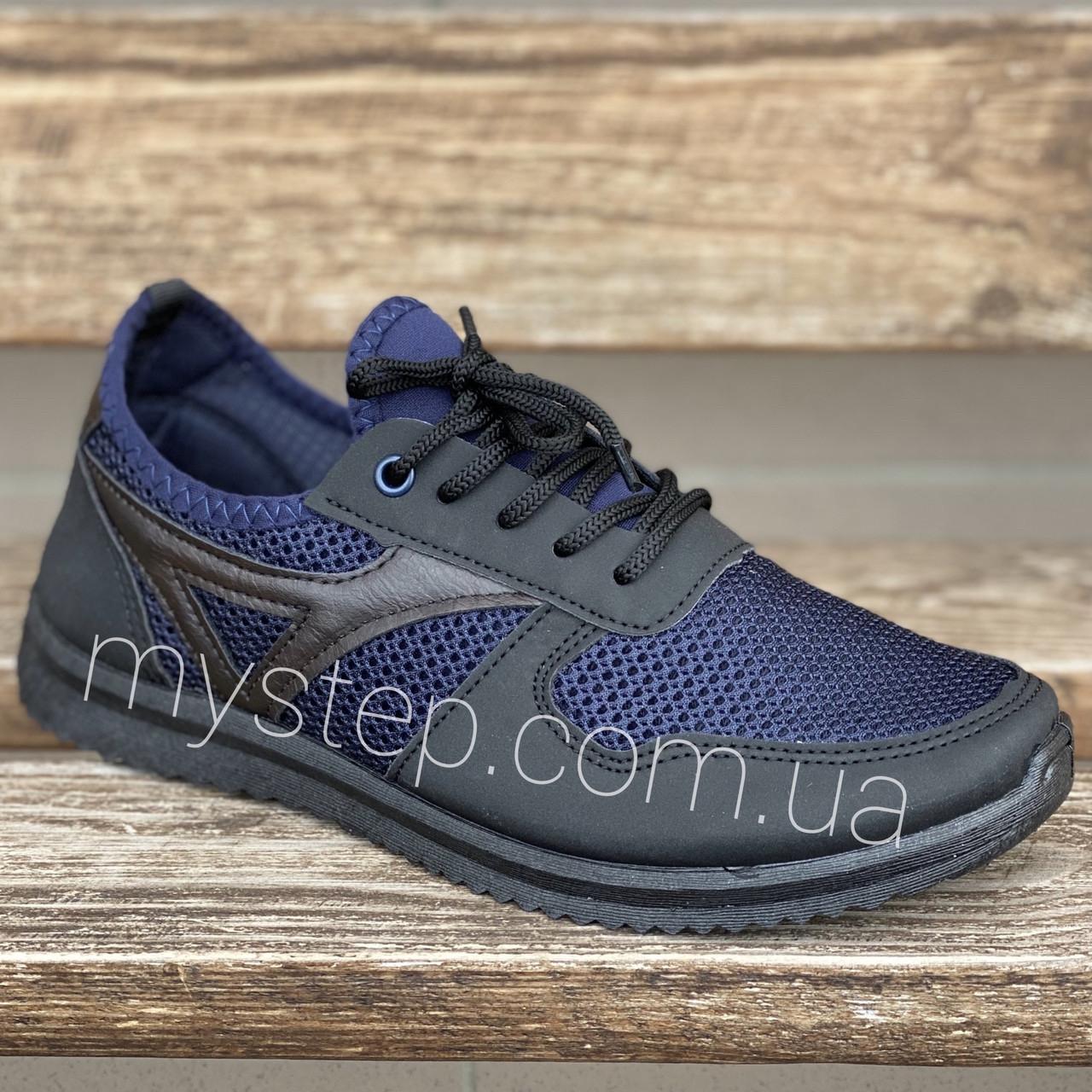 Кросівки чоловічі сітка сині Progress 3905