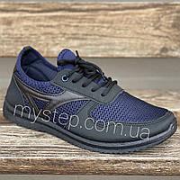 Кроссовки мужские сетка синие Progress 3905, фото 1