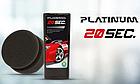 ОПТ Паста для Удаления Царапин Автомобиля Platinum 20 sec Средство для полировки авто, фото 3