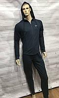 Мужской спортивный костюм Under Armour.Производство фабричная Турция.