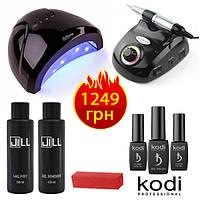 Профессиональный набор гель-лаков Kodi Professional (с лампой SUN ONE 48 W + Фрезер ZS-603 35000 об/мин)