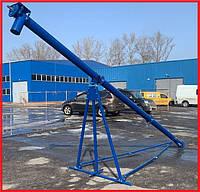 Шнековый погрузчик (винтовой конвейер) Ø325*8000*380В