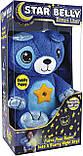Мягкая игрушка ночник-проектор Star Bellу Dream Lites Puppy, фото 4