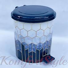 Відро для сміття з педаллю 24л стільники (синє)