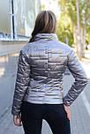 Женская демисезонная стеганная короткая куртка  Raslov 294-1 46, фото 2