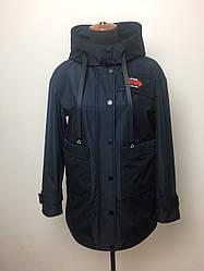 Куртка ветровка женская модная размеры 46-56