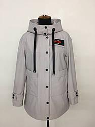 Женская куртка ветровка модная размеры 46-56