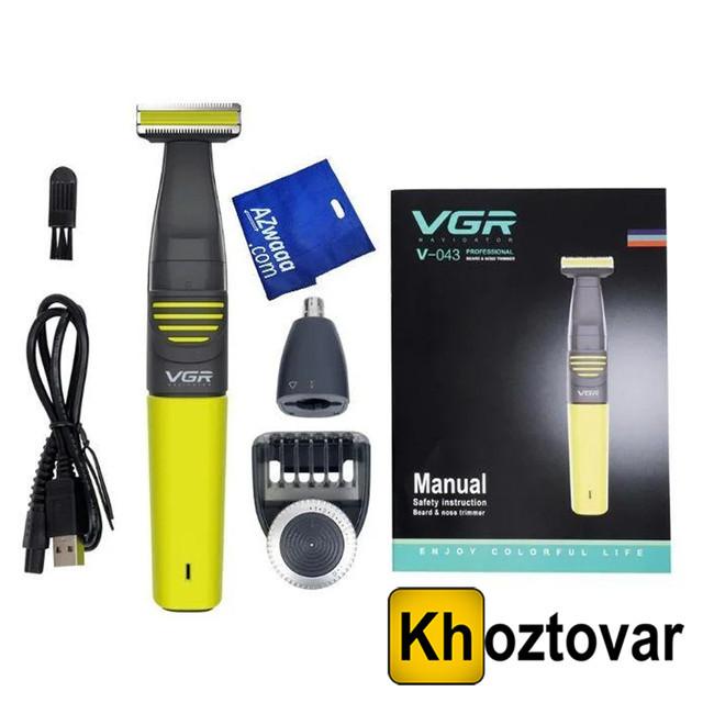 Триммер Hair Trimer 2 in 1 VGR V-043