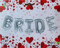 """Набор с 5 шаров, BRIDE 34"""" серебро"""