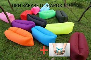 Надувний диван Lamzac (ламзак) AIR CUSHION Синій