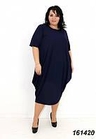 Женское синее платье-баллон ,лето, большие размеры  50 52 54 56