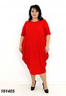 Женское красное платье-баллон ,лето, большие размеры  50 52 54 56