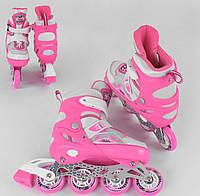 Розсувні, м'які, дихаючі дитячі ролики, з колесами з ПУ 7005-S Best Roller (розмір 30-33), рожевий