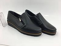 Широкие женские туфли кожаные турецкие