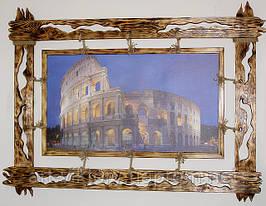 """Картина в эксклюзивной деревянной раме """"Колизей"""""""
