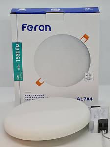 Feron встраиваемый безрамочный точечный светодиодный светильник
