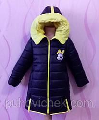 Детская куртка для девочки демисезонная удлиненная