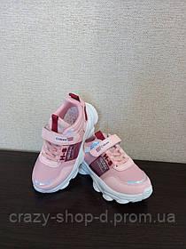 Розовые кроссовки для девочки весна-осень