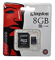 Карта памяти KINGSTON 8 GB DATATRAVELER 101