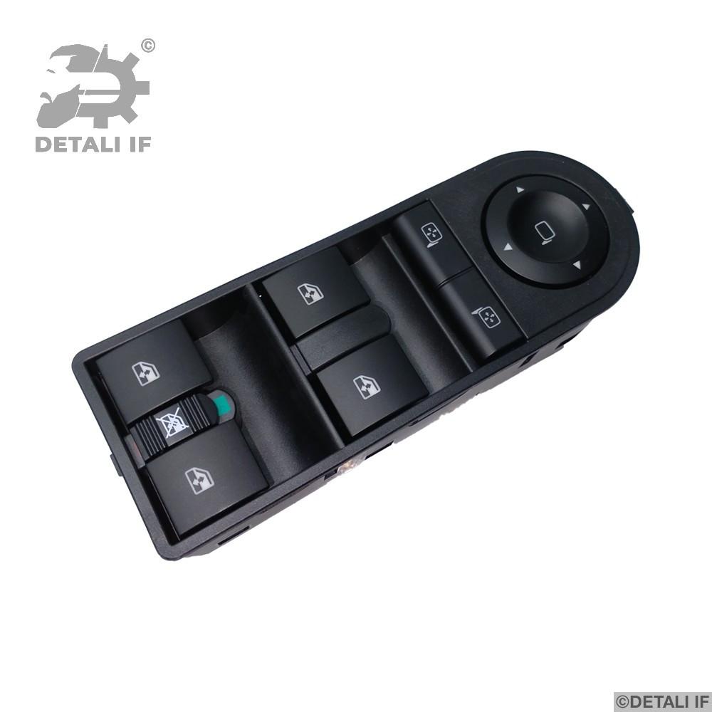 Zafira B Кнопка склопідйомники Opel 13228877 13228699