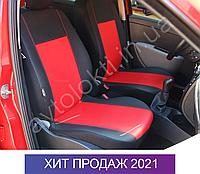 Чехлы на Митсубиси универсальные Лансер 9 10 Каризма Галант Mitsubishi Galant Lancer Carisma