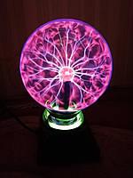 Плазменный шар Тесла. Диаметр 15 см 6 дюймов.Шар с молниями. Плазма шар.