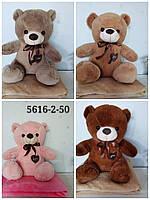 Детская игрушка с покрывалом - Медвежонок