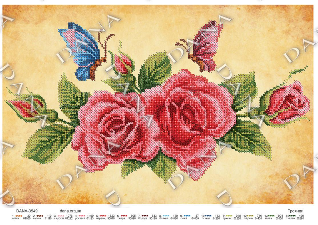 А3 фомат Троянди